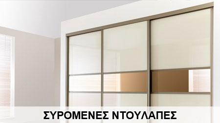 ntoulapes2