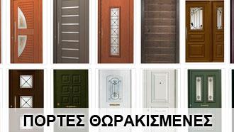 portes-3