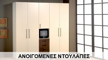 ntoulapes1